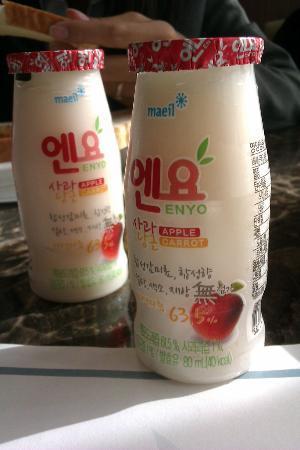 Haeundae Centum Hotel: Here's what I miss the most (hotel breakfast) 