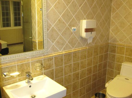 N Motel : wc