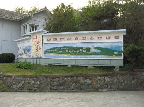 Hamhung, North Korea: Gemauert und gemalt, die Geländeansicht