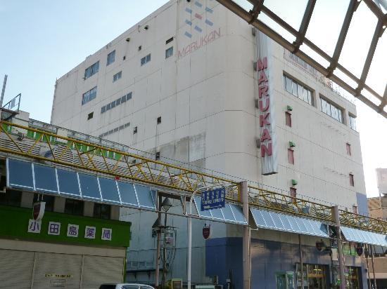 Marukan Building Daishokudo: マルカンデパート6Fが大食堂です