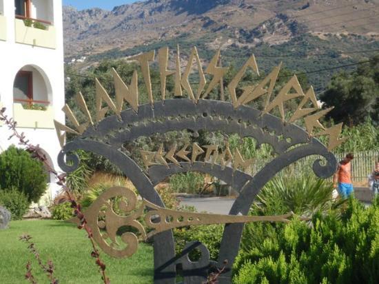 Hotel Alianthos Garden: ingresso hotel