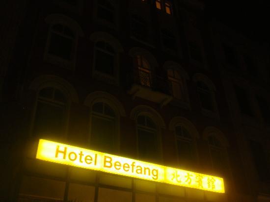 Hotel Bee Fang: /