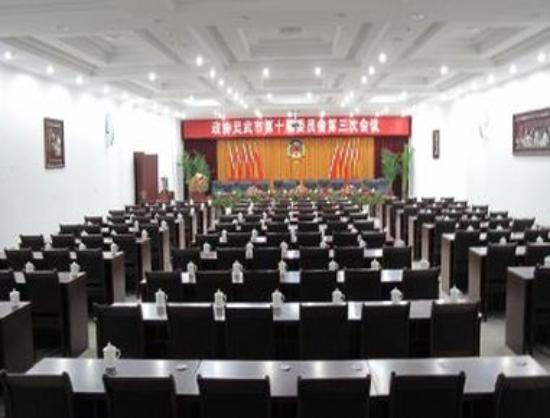 Days Inn Zhongyin: Meeting Room