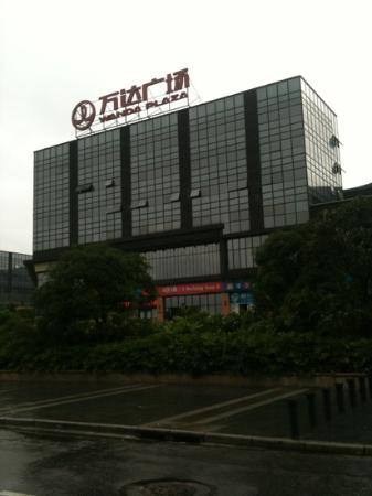 Jinjiang MetroPolo Hotel Baiyun: Wanda plaza next door