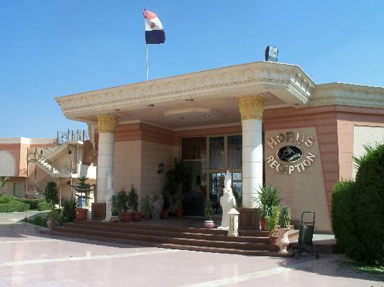 Horus Resort Menia: Entrata