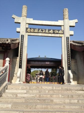 Qian County, Cina: entrance