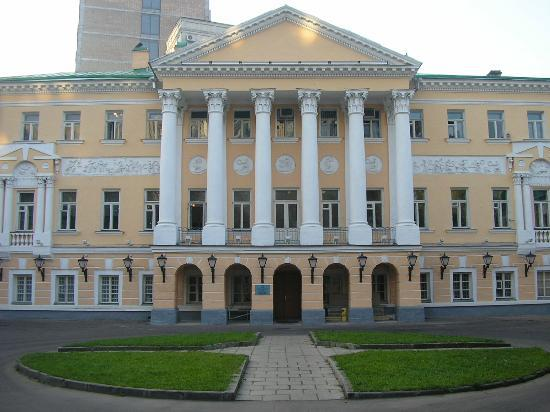 Ushinsky Scientific Pedagogical Library