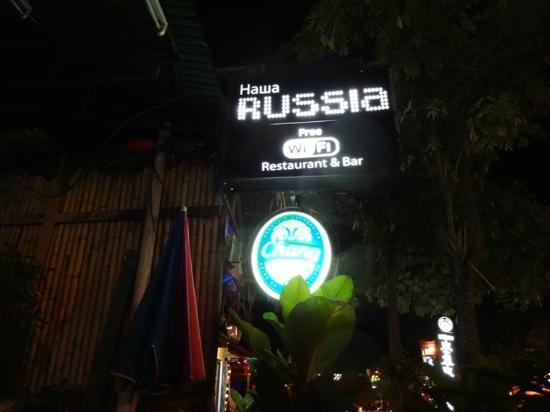 Nasha RUSSIA : Вывеску не пройдете=)