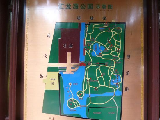 Huilongtan Park: 公園内地図