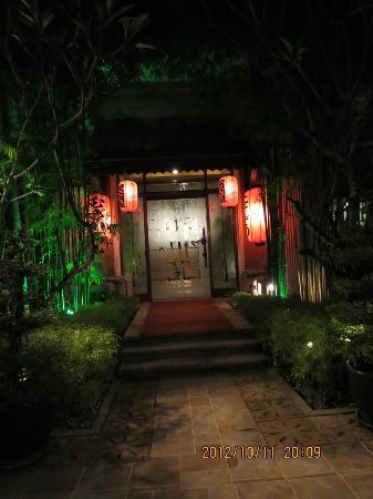 Sokha Angkor Resort: Japanese Restaurant