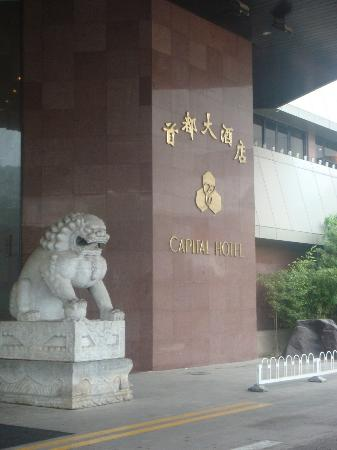 Capital Hotel Beijing: front view