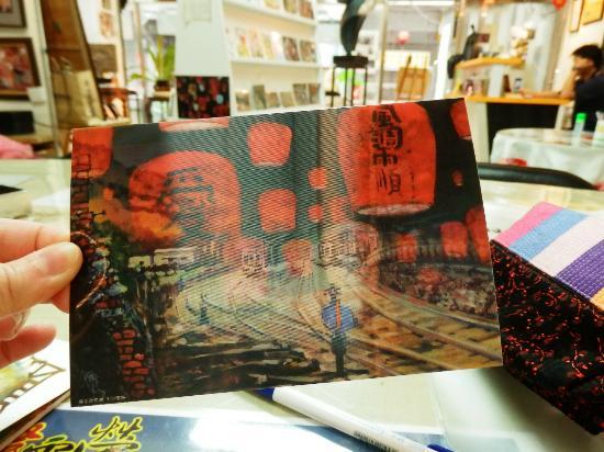 Ping Hsi Branch Railway Line: Pingxi, writing my own postcard