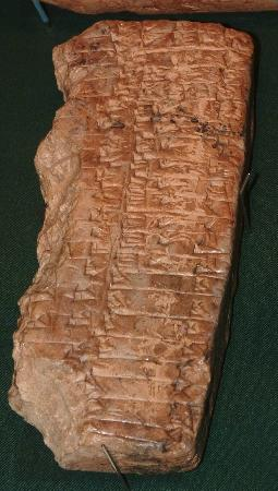 Oriental Institute Museum: Tablet with Sumarian Writing