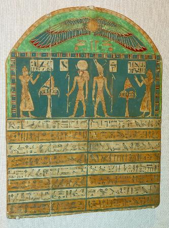 Oriental Institute Museum : Wooden Stele, Ptolomaic Period, 332-330 BC, Solar Disk with Wings, Figures Worshiping Gods, Text
