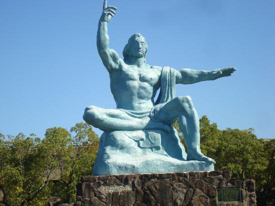Nagasaki Peace Park: Peace Memorial