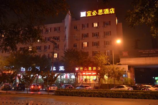 ibis Beijing Dacheng Road: Фасад