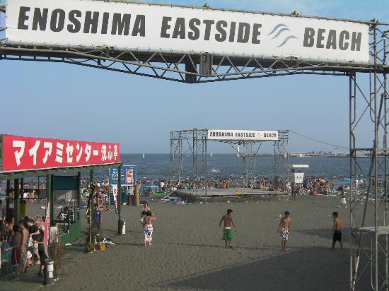 Enoshima Island : Bienvenue à la plage!