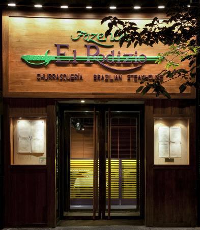 El Rodizio : Entrada al restaurante