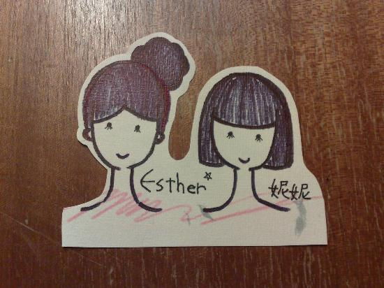 I'm Xiaowu Hostel : 小屋主Esther &妮妮