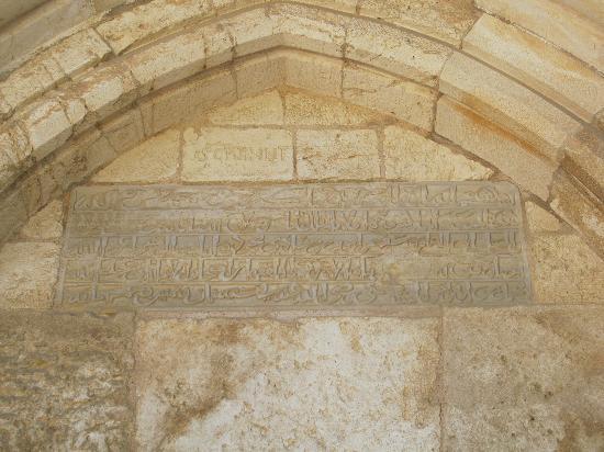Church of Saint Anne : un segno del passaggio degli arabi di saladino