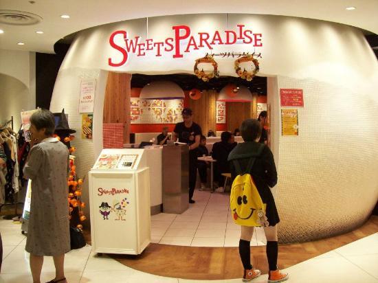 Sweets Paradice: L'entrata, situata dentro lo shibuya Parco