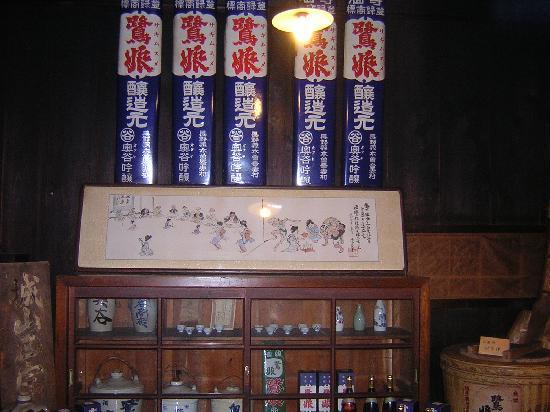 Nagisomachi Museum (Tsumagojuku Honjin): 造り酒屋のころの記憶