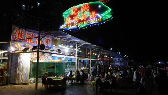 Hung Kee Seafood Restaurant, Sai Kung, Hong Kong