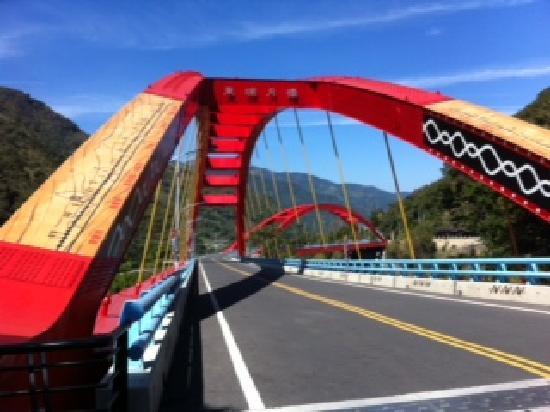Shalishian Villa: 太陽橋