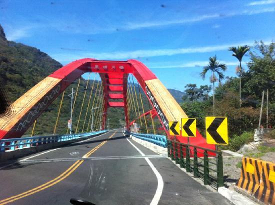 Shalishian Villa: 月亮橋