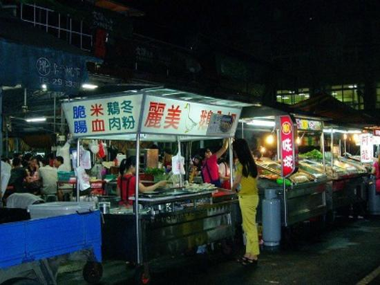 ‪Puli Third Night Market‬