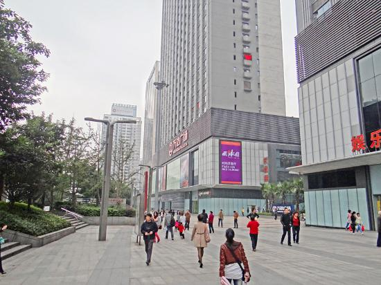 IF Hotel (Nanping): IF Hotel is located on 6th & 9th floor of this Bldg.