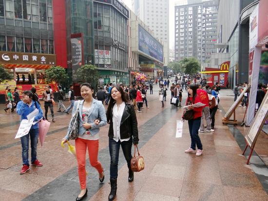 IF Hotel (Nanping): Wanda Plaza Area001