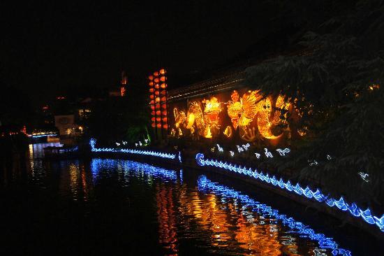 إنتركونتينينتال نانجينج: Confucious temple street Nanjing 