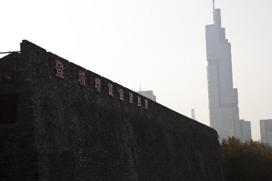 إنتركونتينينتال نانجينج: From Nanjing wall 