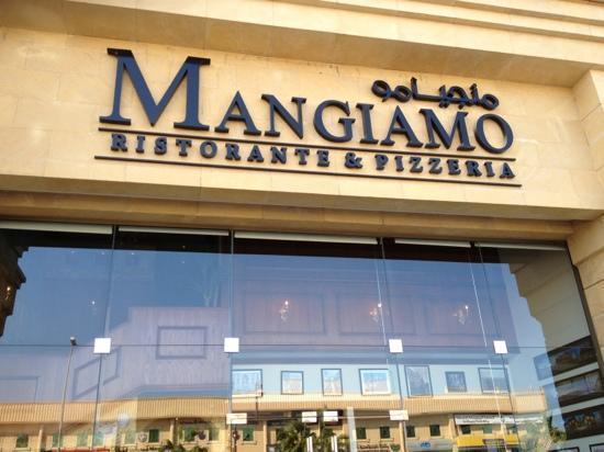 صورة فوتوغرافية لـ Mangiamo