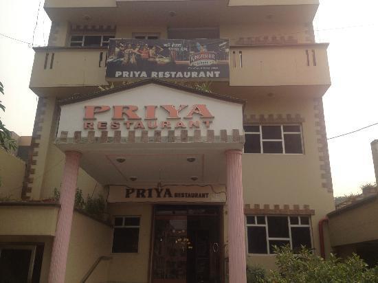 Priya Restaurant : priya restaurent