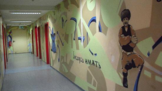 Jugendgaestehaus Lichterfelde: Hallway