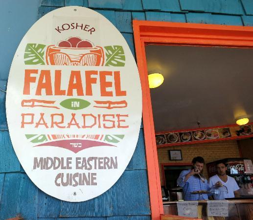 Falafel In Paradise照片