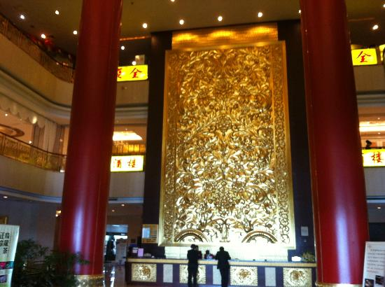 La Nice International Hotel: Lobby