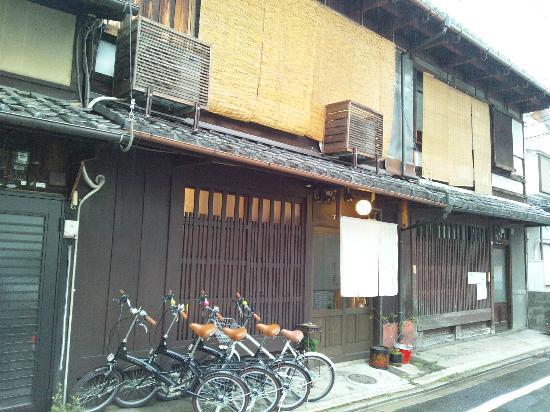 Guest House Kioto: 外観