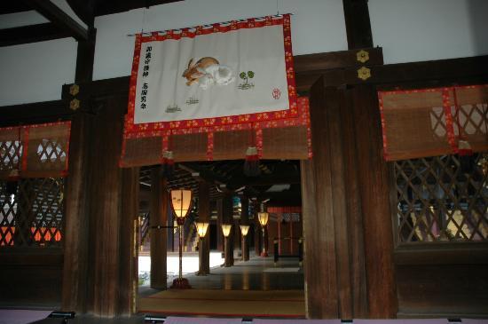 Shimogamo Jinja: Sacred shrine area.