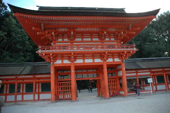 Shimogamo Jinja: Ro-mon -- tower gate.