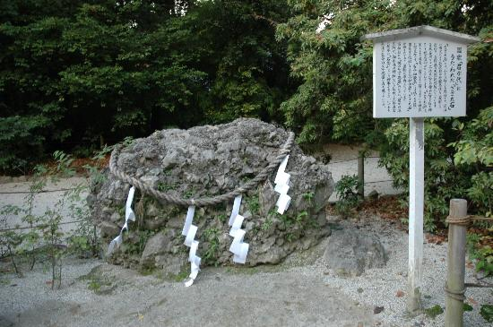 Shimogamo Jinja: Sacred rock.