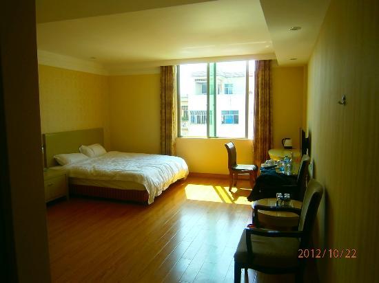 Gaowang Hotel : Room view