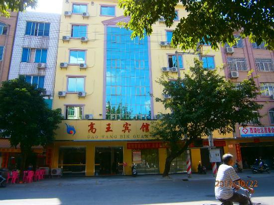 Gaowang Hotel : Hotel