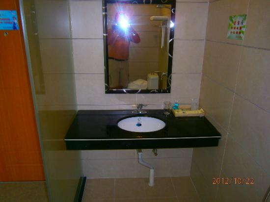 Gaowang Hotel : Bathroom 2