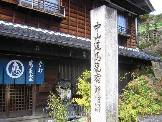 Makago Jinjojo Observatory