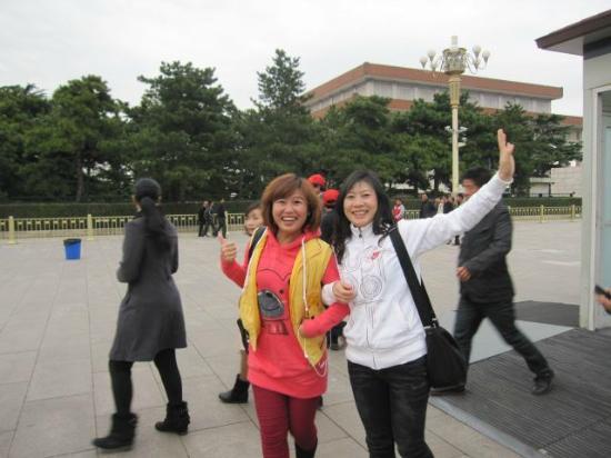 Authentic Shanghai Tour: Beijing Tour Guide