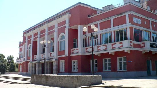 Kimry Drama and Comedy Theater