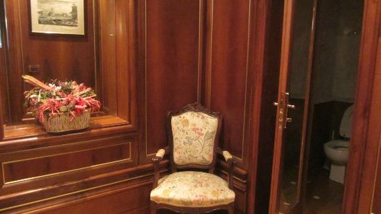 Kette Hotel: Toilet de la sala de estar